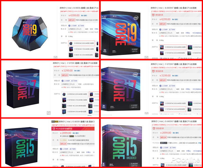 Don't think that the Intel F series CPU is really fragrant _China IT