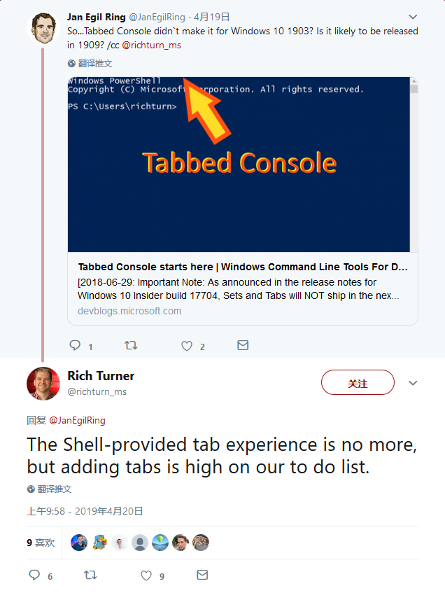Windows 10 May 2019 confirms that there will be no Sets tab
